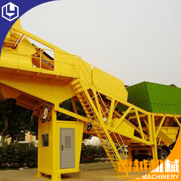 portable concrete batching plant YHZS25