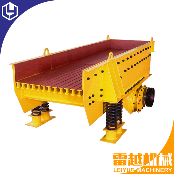 Crusher vibrating feeder for mining and ore